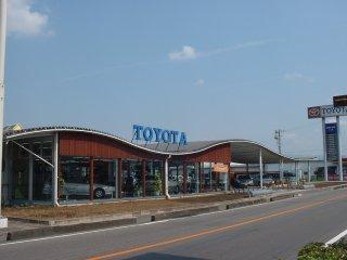 熊本トヨタ自動車 人吉店の外観写真