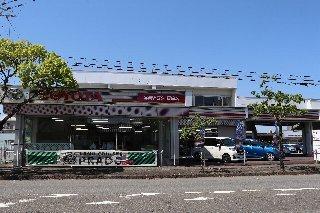宮崎トヨタ自動車 日向店の外観写真