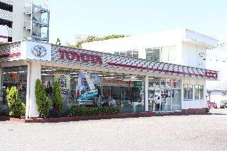 宮崎トヨタ自動車 大塚店の外観写真