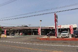 宮崎トヨタ自動車 小林店の外観写真
