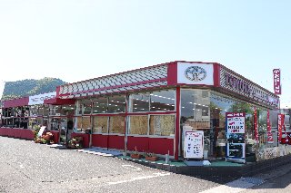 宮崎トヨタ自動車 日南店の外観写真