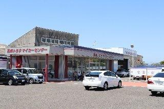 宮崎トヨタ自動車 本社マイカーセンターの外観写真