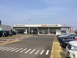 鹿児島トヨタ自動車 グリーンフィールド隼人の外観写真