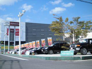 鹿児島トヨタ自動車 与次郎店の外観写真
