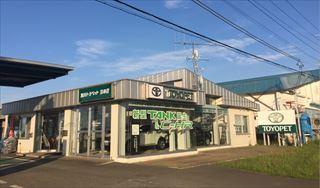 旭川トヨペット 枝幸店の外観写真