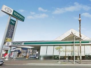 札幌トヨペット 滝川店の外観写真