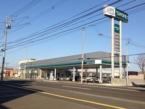 札幌トヨペット 江別店の外観写真