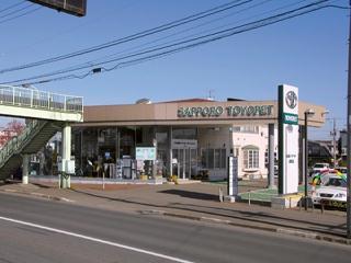 札幌トヨペット 恵庭店の外観写真