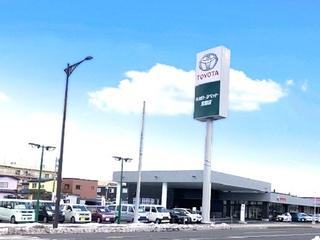 札幌トヨペット 室蘭店の外観写真