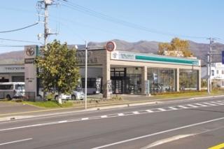 札幌トヨペット 伊達店の外観写真