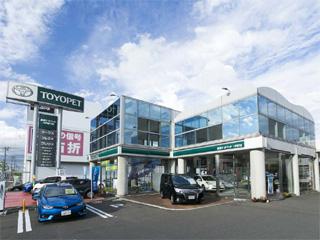 青森トヨペット 八戸城下店の外観写真