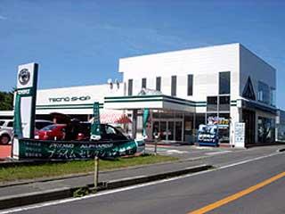 青森トヨペット 三沢店の外観写真