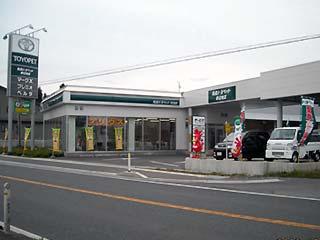 青森トヨペット 野辺地店の外観写真