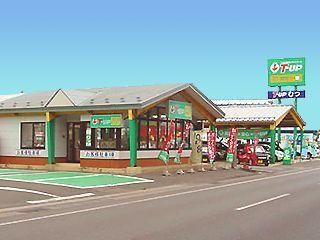 青森トヨペット T-UPむつ店の外観写真