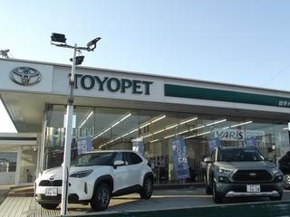 岩手トヨペット 盛岡北支店の外観写真