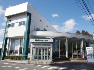 岩手トヨペット 一関支店の外観写真