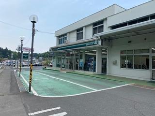 岩手トヨペット 千厩支店の外観写真