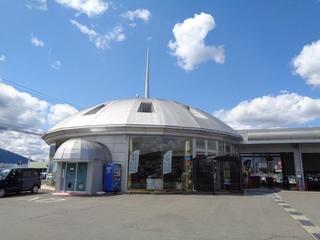 岩手トヨペット 遠野支店の外観写真