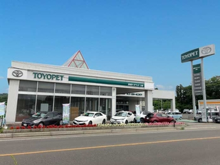 秋田トヨペット 大館店の外観写真