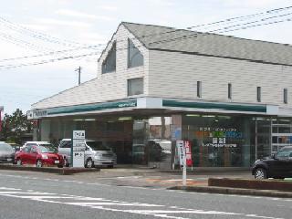 秋田トヨペット 秋田北店の外観写真