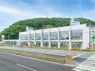 山形トヨペット 東バイパス店の外観写真