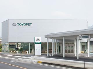 山形トヨペット 天童店の外観写真