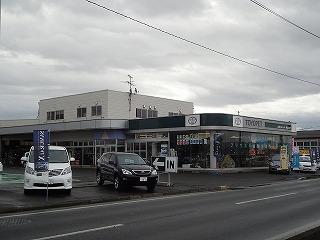 山形トヨペット 寒河江店の外観写真