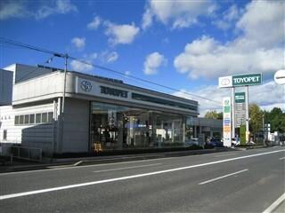 福島トヨペット いわき内郷店の外観写真