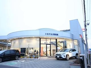 福島トヨペット 南相馬店の外観写真