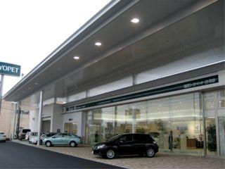 福島トヨペット 白河店の外観写真