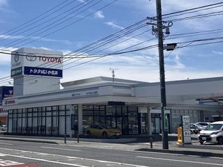 福島トヨペット いわき小名浜店の外観写真