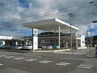 福島トヨペット いわき植田店の外観写真