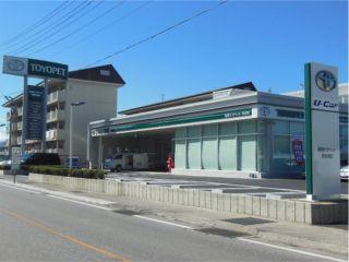 福島トヨペット 南会津店の外観写真