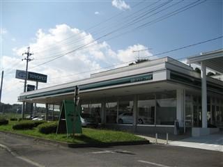 福島トヨペット 二本松店の外観写真