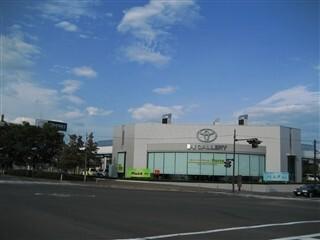 福島トヨペット ふくしま南中央店の外観写真