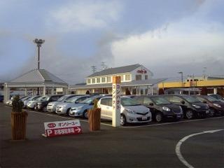 福島トヨペット P OnlyUマイカーセンターの外観写真