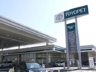 福島トヨペット あいづマイカーセンターの外観写真