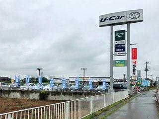 茨城トヨペット U-Carセンター下妻店の外観写真
