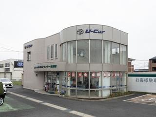 栃木トヨペット U-Carセンター佐野店の外観写真