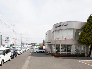 栃木トヨペット U-Carセンター西那須野店の外観写真