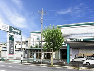 埼玉トヨペット 朝霞支店の外観写真
