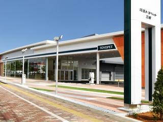 埼玉トヨペット 三郷支店の外観写真