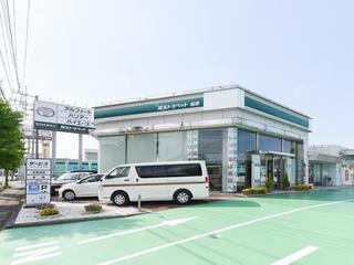 埼玉トヨペット 加須支店の外観写真