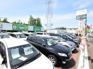 埼玉トヨペット U-carランド一平春日部店の外観写真
