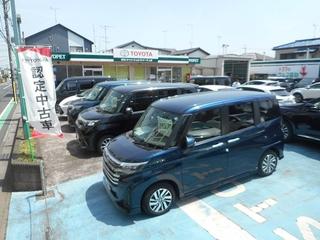 埼玉トヨペット U-carランド一平上尾店の外観写真