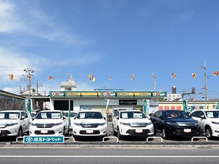 埼玉トヨペット U-carランド一平川越店の外観写真