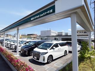 埼玉トヨペット U-carランド一平大宮店の外観写真