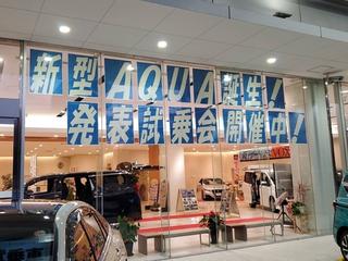 トヨタモビリティ東京 T-プラザ金町店(旧:東京トヨペット)の外観写真