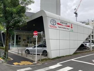 トヨタモビリティ東京 U-Car渋谷店の外観写真
