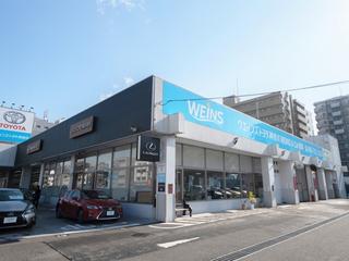 横浜トヨペット ビークルステーション根岸の外観写真